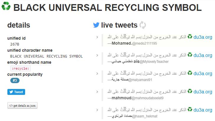 emoji recyclage