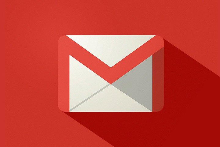 Gmail : 1,5 milliards d'utilisateurs